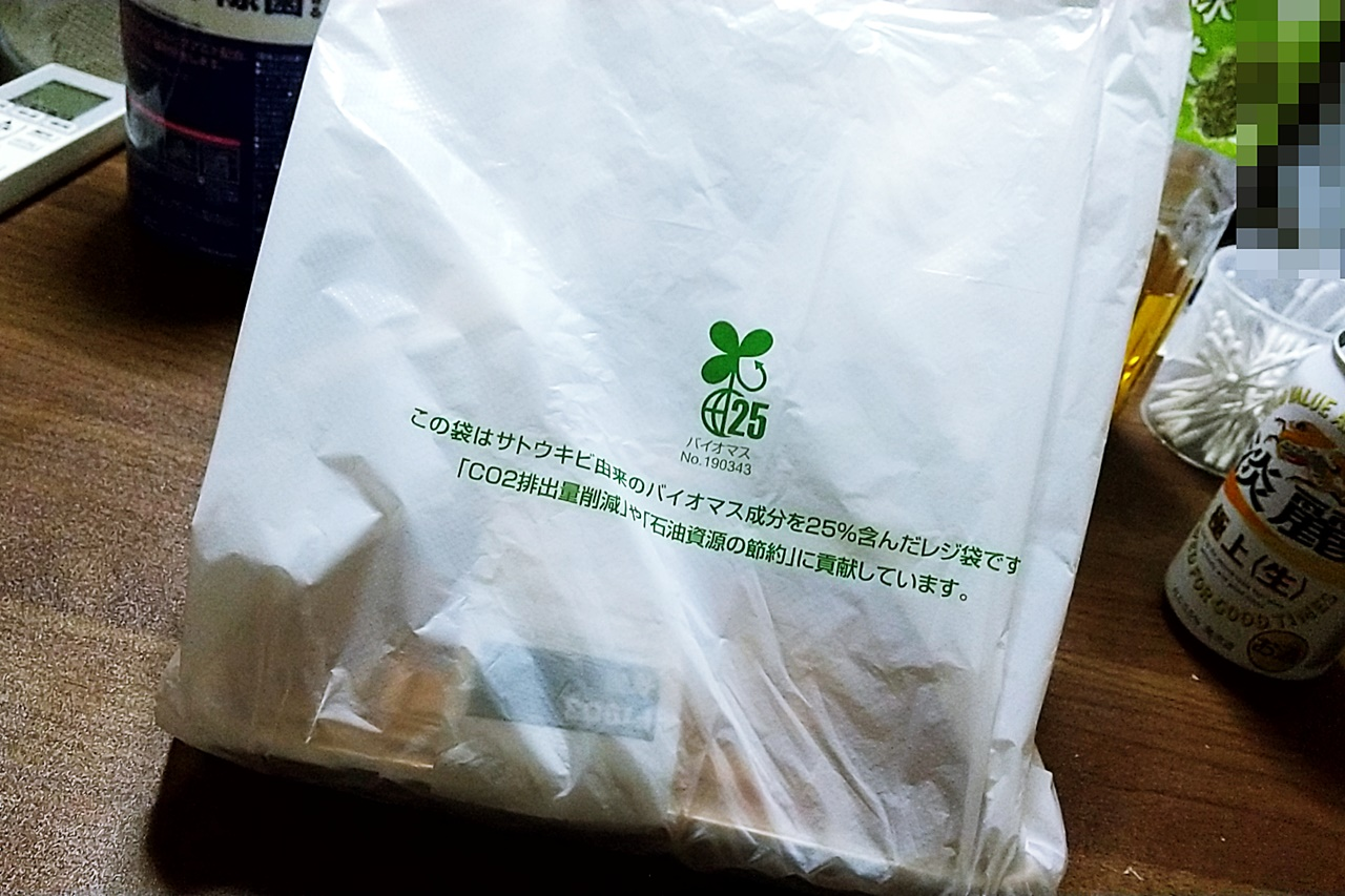 f:id:yukimura4:20210501073034j:plain
