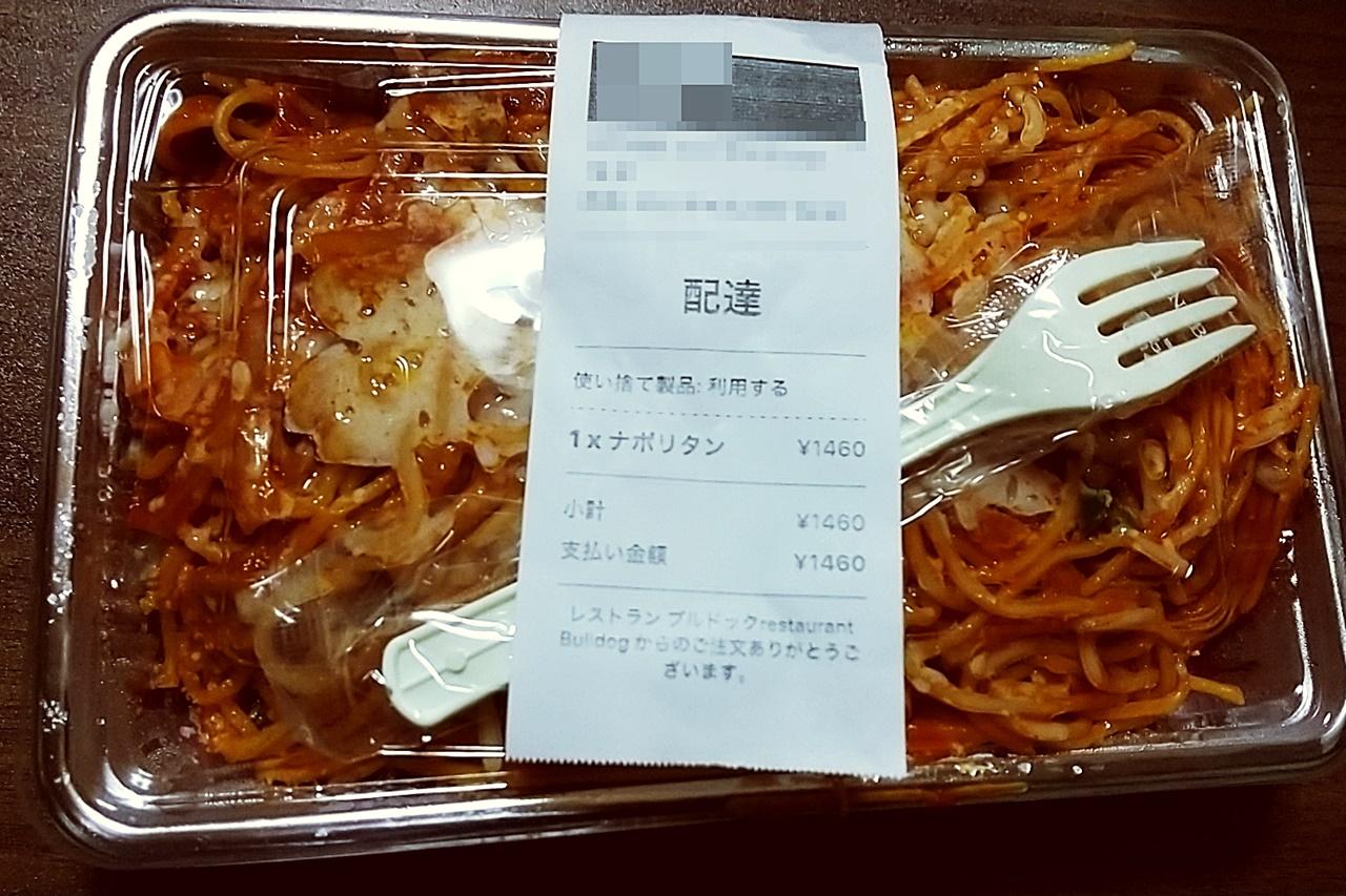 f:id:yukimura4:20210501073038j:plain