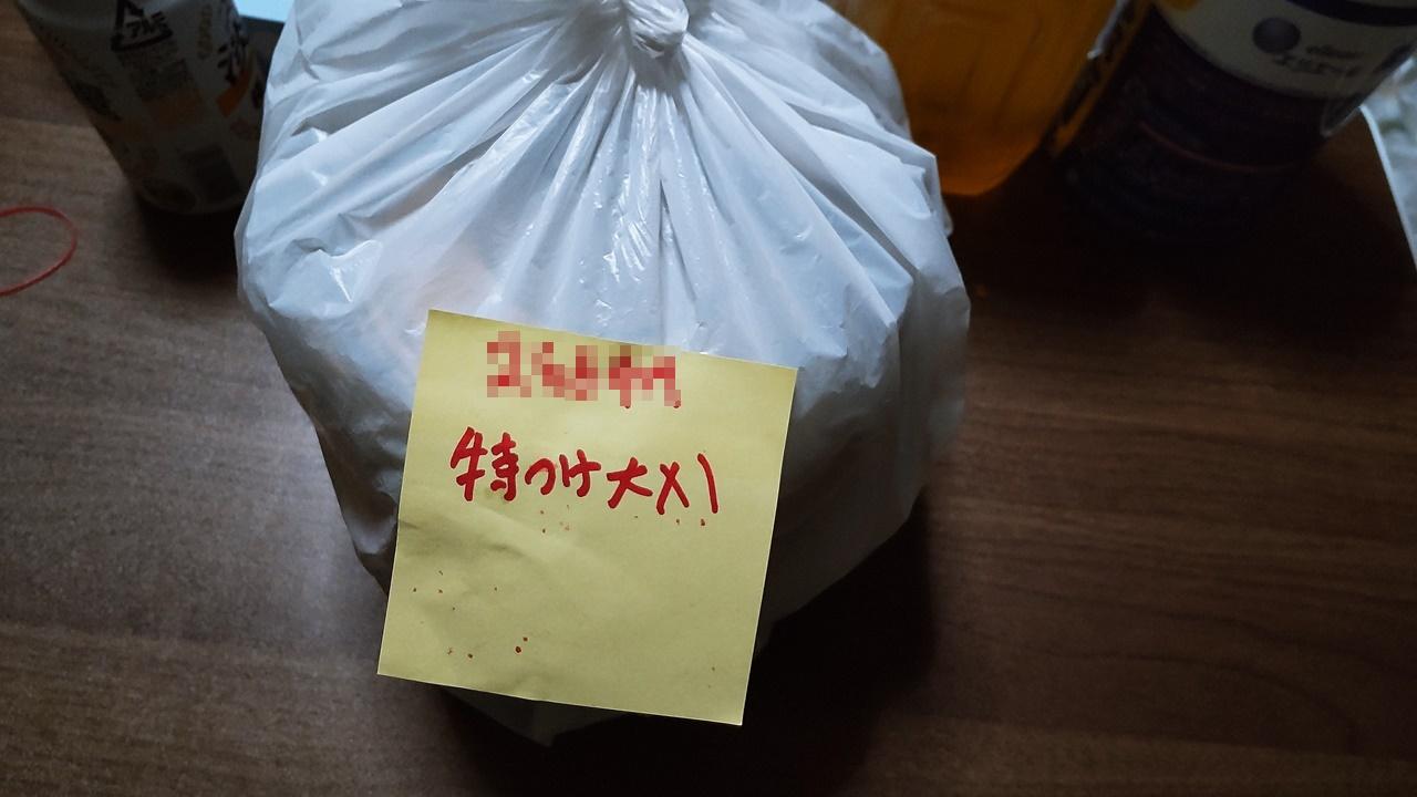 f:id:yukimura4:20210505052814j:plain