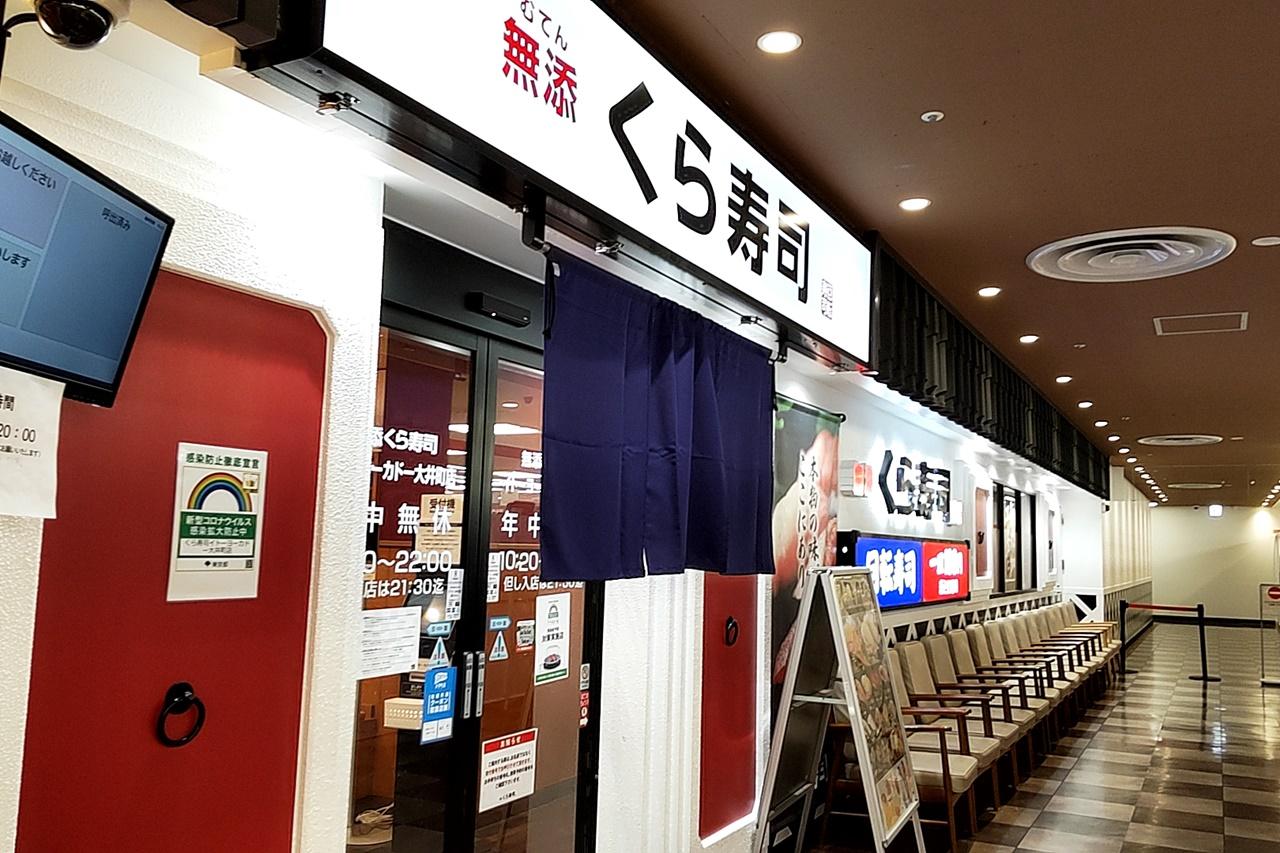 f:id:yukimura4:20210505111249j:plain
