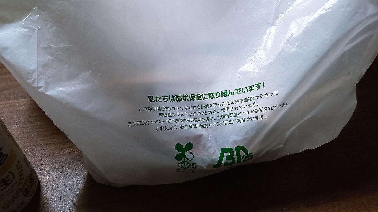 f:id:yukimura4:20210507052346j:plain