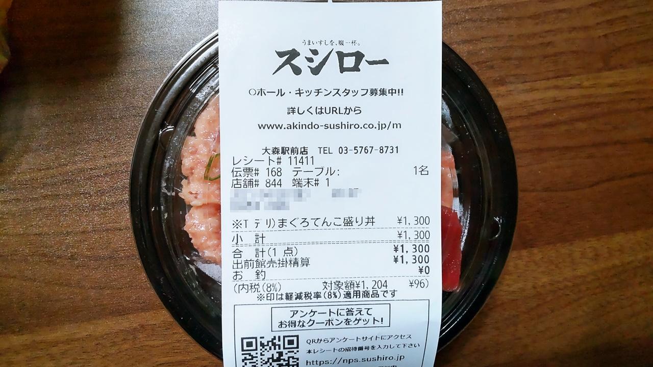 f:id:yukimura4:20210507052352j:plain