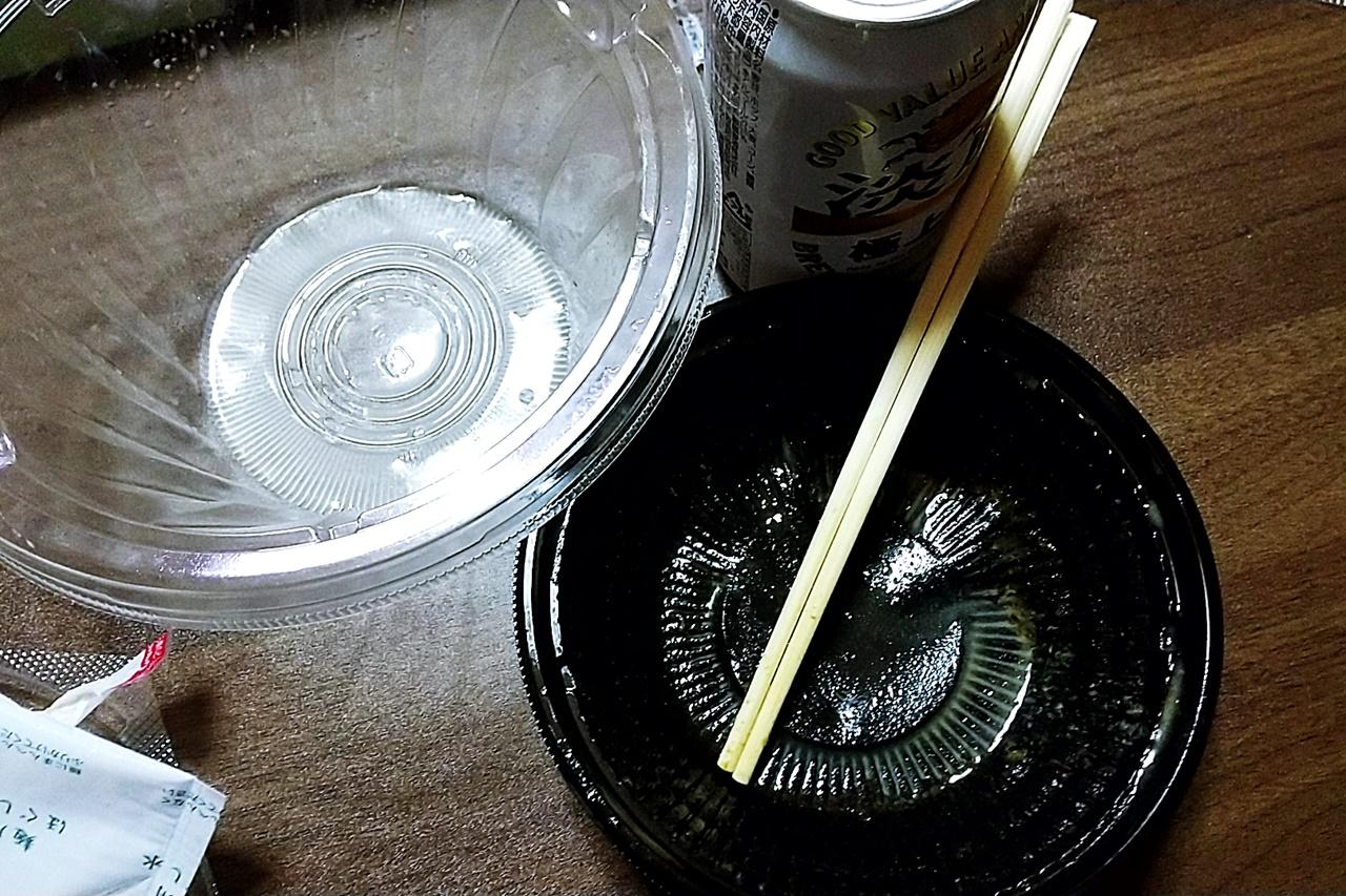 f:id:yukimura4:20210509221000j:plain