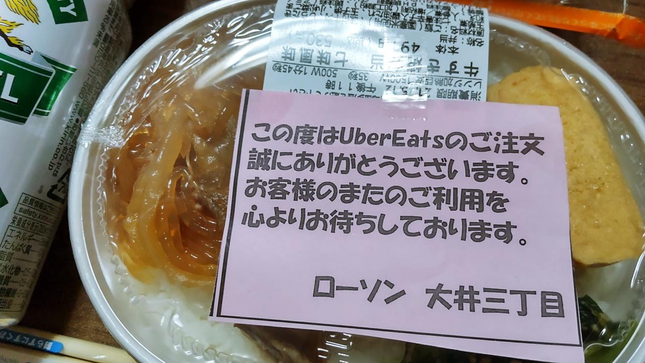 f:id:yukimura4:20210512125746j:plain