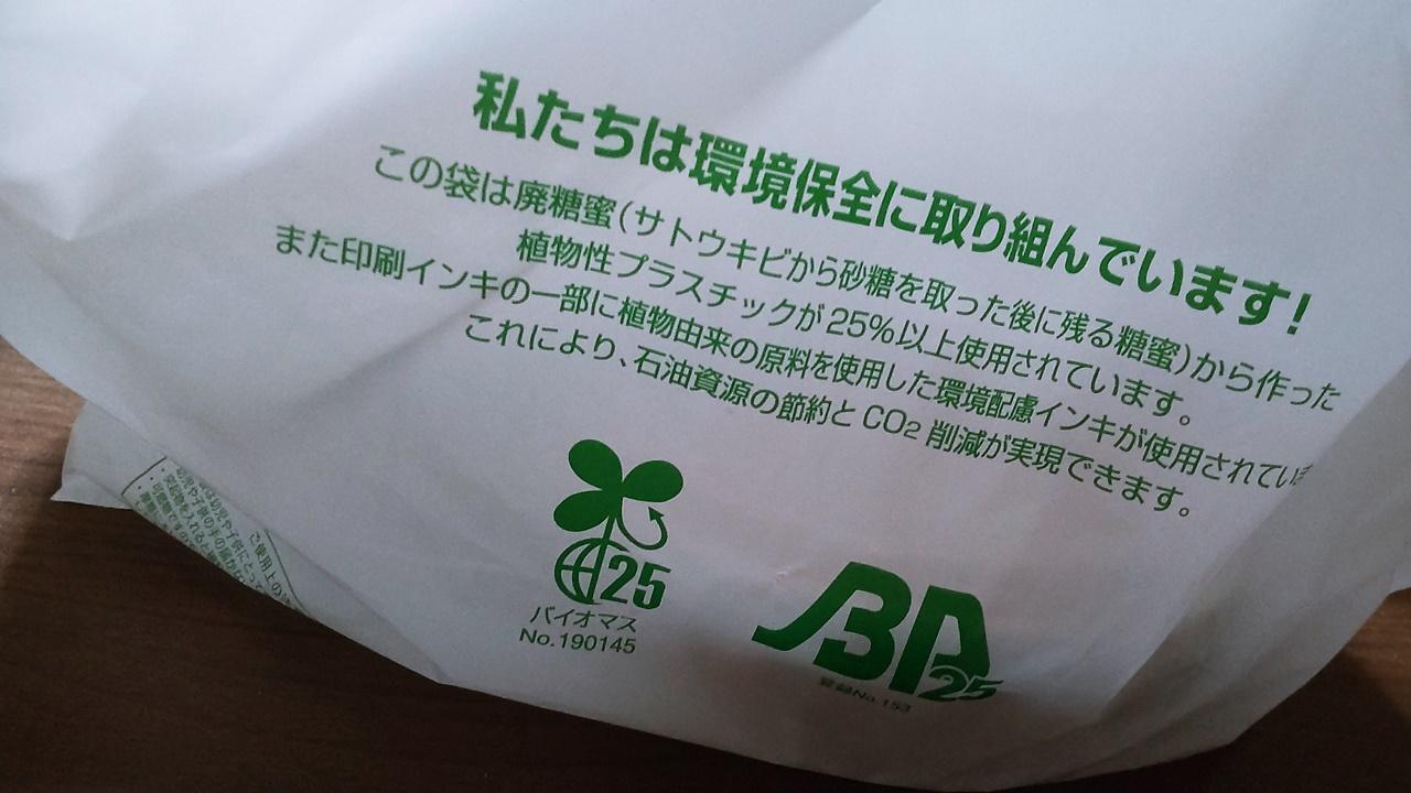 f:id:yukimura4:20210515095548j:plain