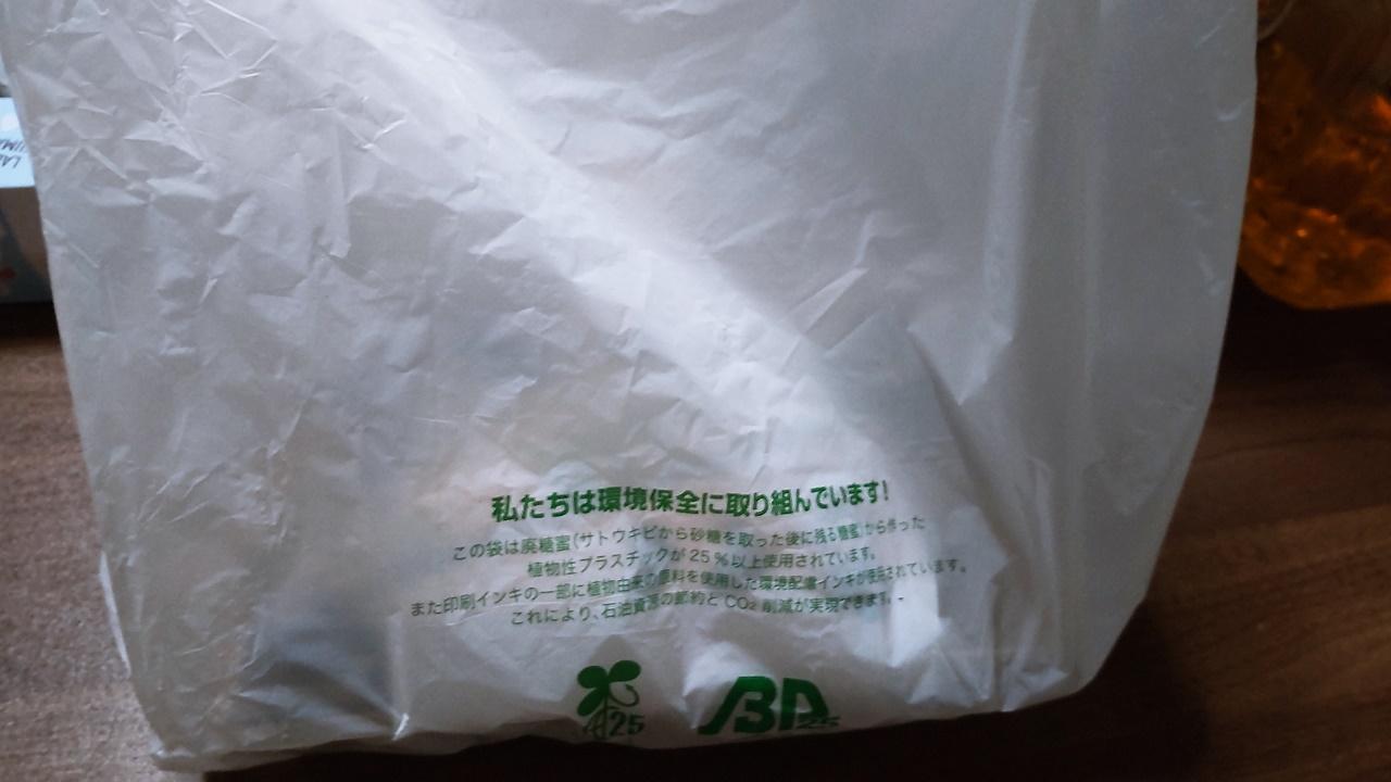 f:id:yukimura4:20210518080123j:plain
