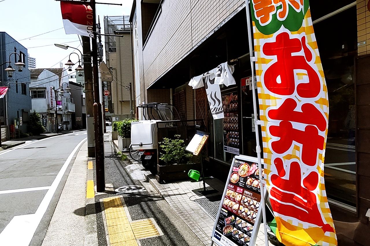 f:id:yukimura4:20210520083138j:plain