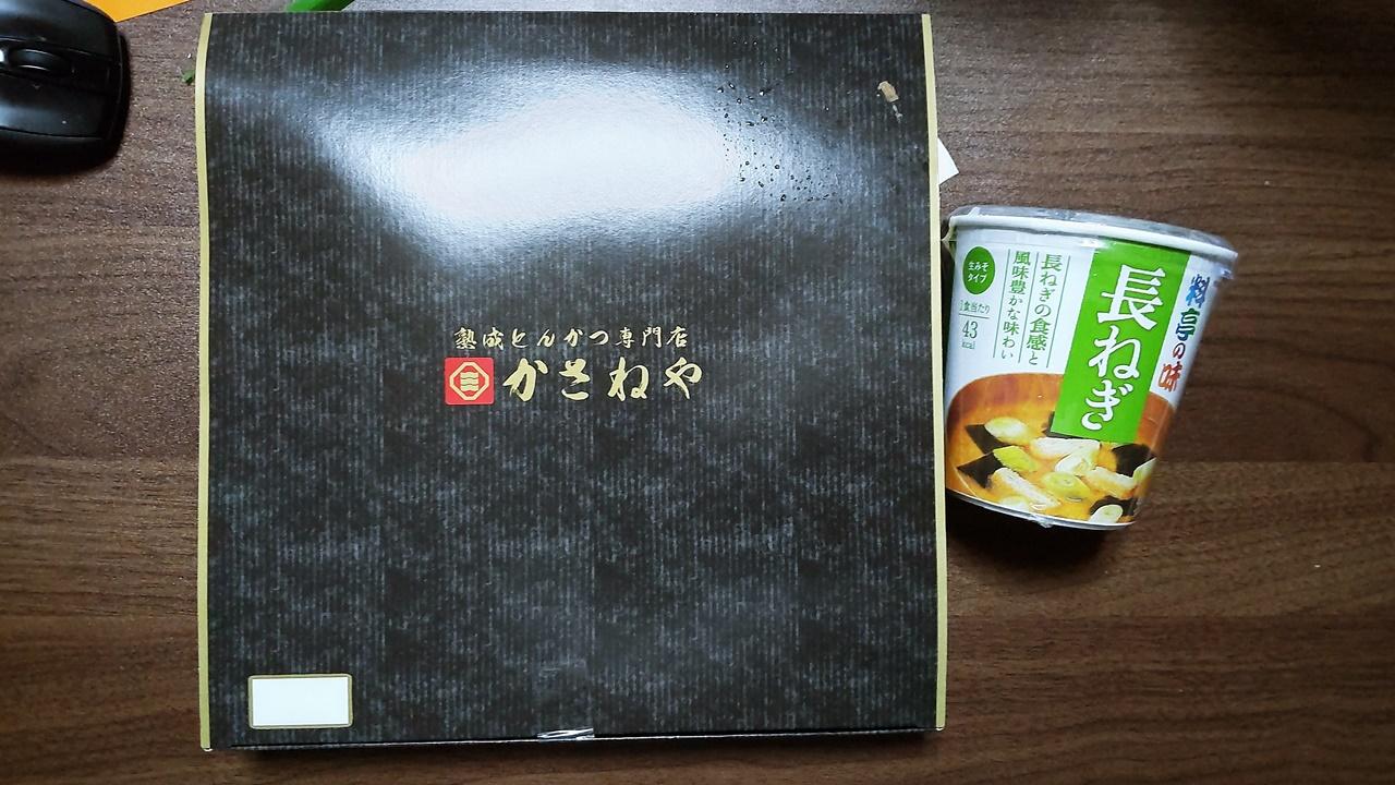 f:id:yukimura4:20210522051812j:plain