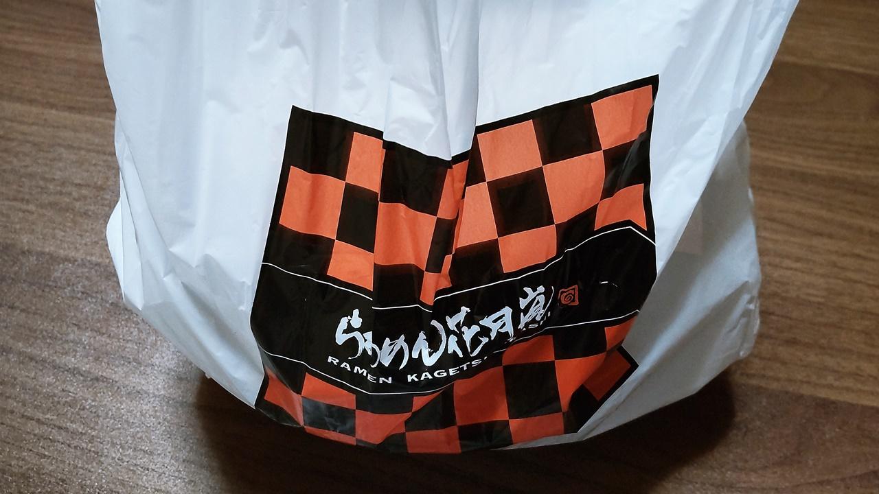 f:id:yukimura4:20210525062740j:plain