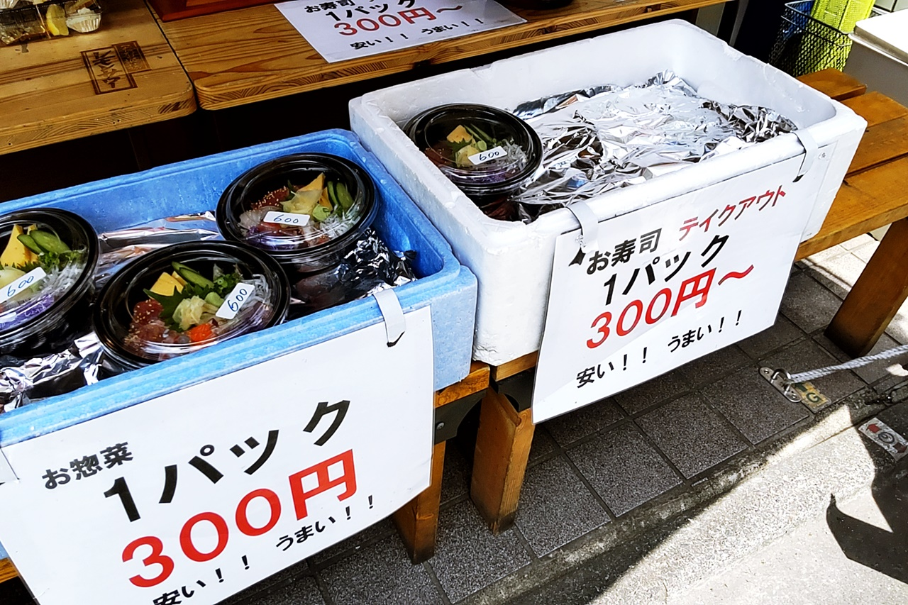 f:id:yukimura4:20210525140401j:plain