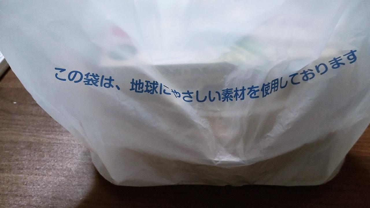 f:id:yukimura4:20210527082506j:plain