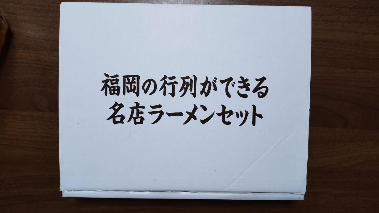 f:id:yukimura4:20210531125313j:plain