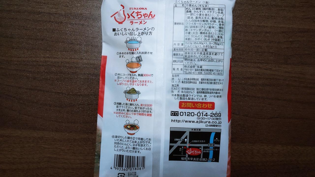 f:id:yukimura4:20210531125334j:plain