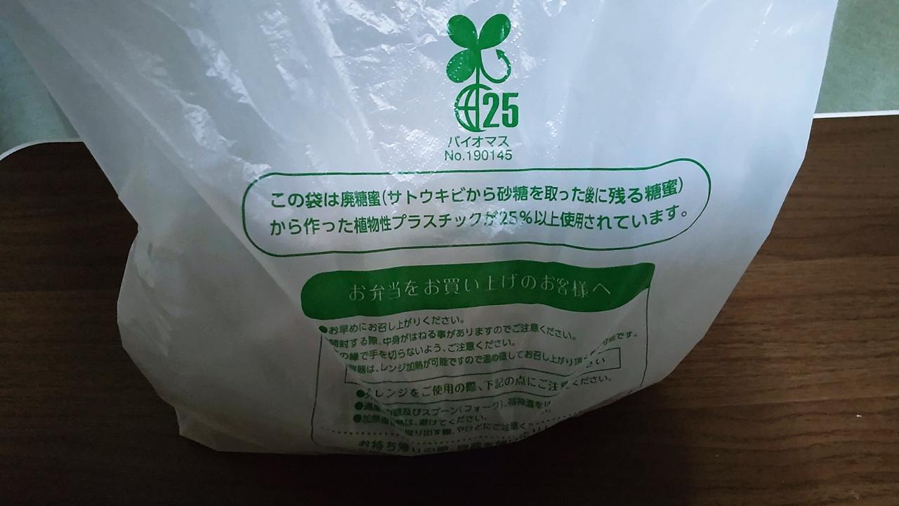 f:id:yukimura4:20210604084228j:plain