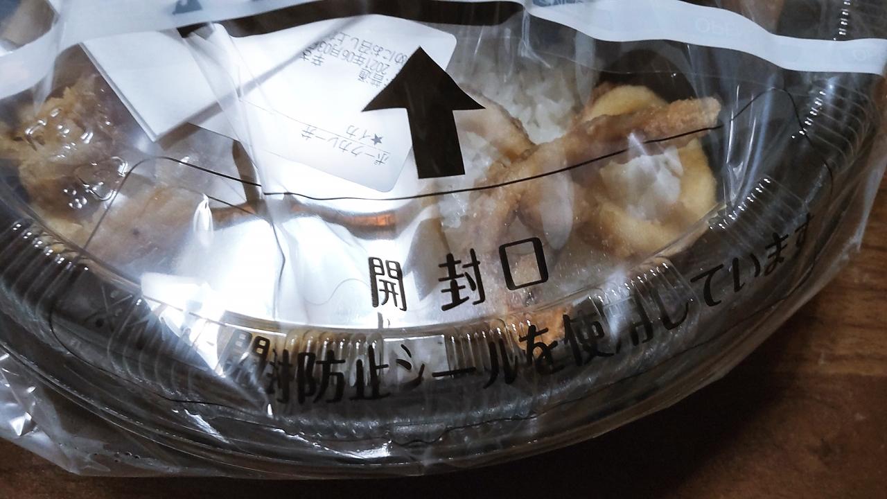 f:id:yukimura4:20210604084241j:plain