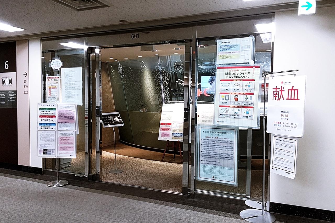 f:id:yukimura4:20210605165420j:plain