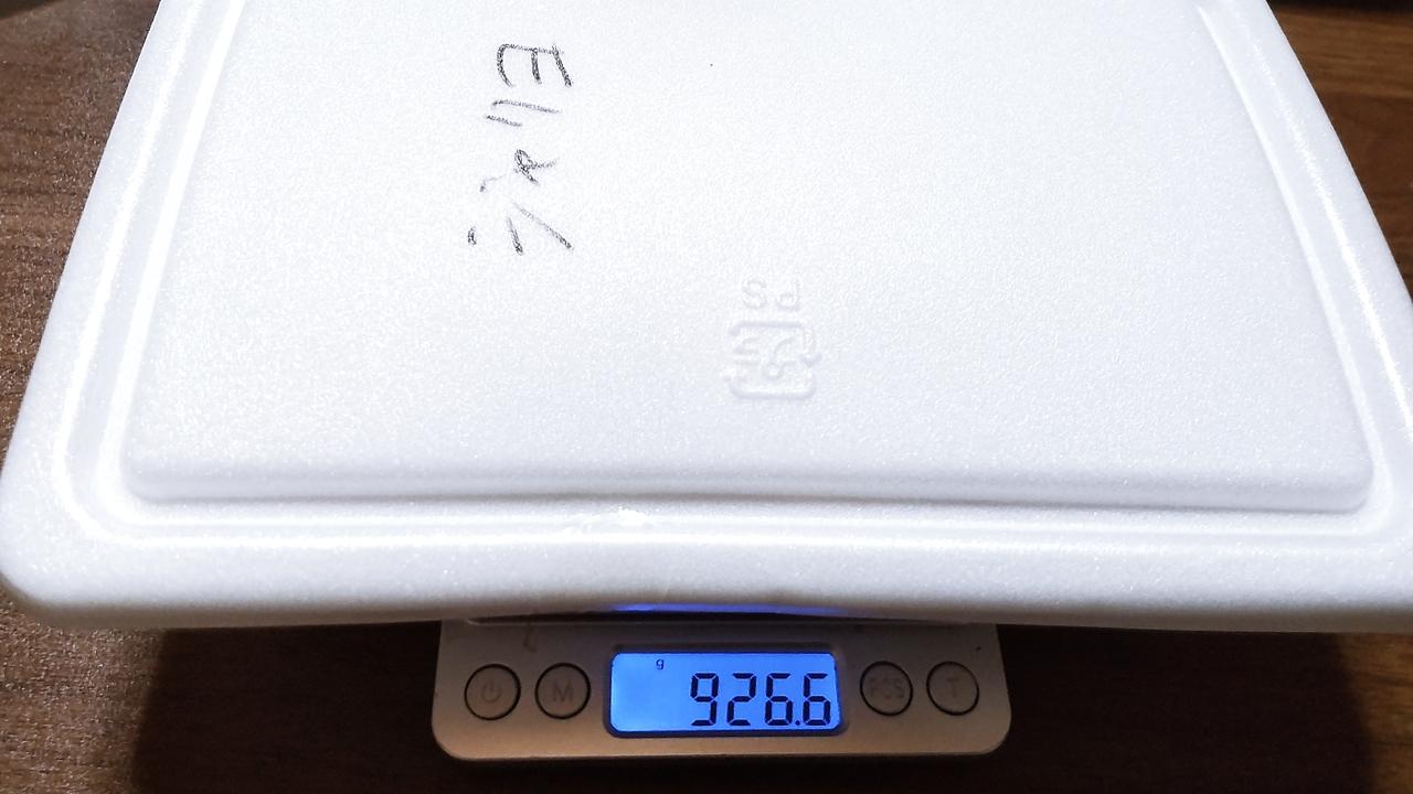 f:id:yukimura4:20210605165505j:plain