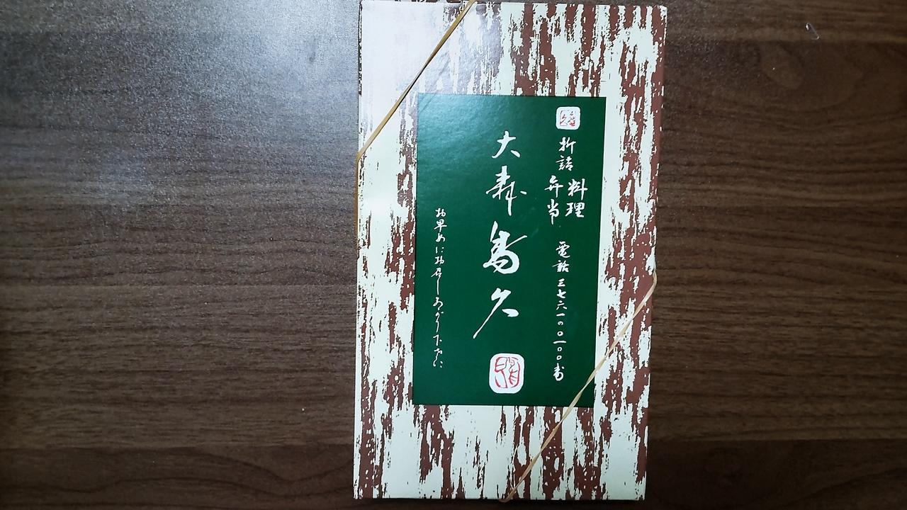 f:id:yukimura4:20210606161920j:plain