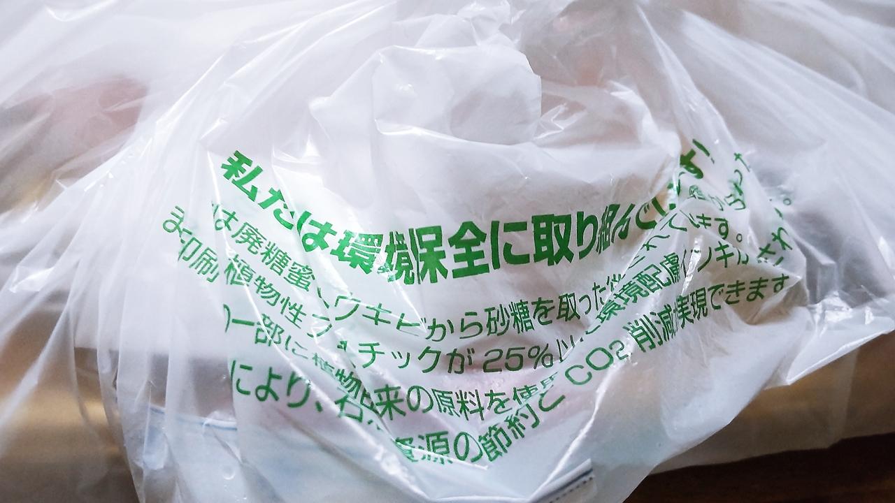 f:id:yukimura4:20210607161353j:plain