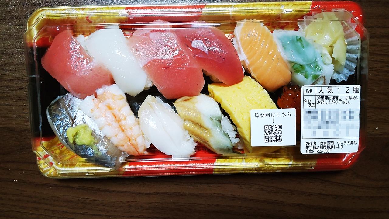 f:id:yukimura4:20210607161407j:plain