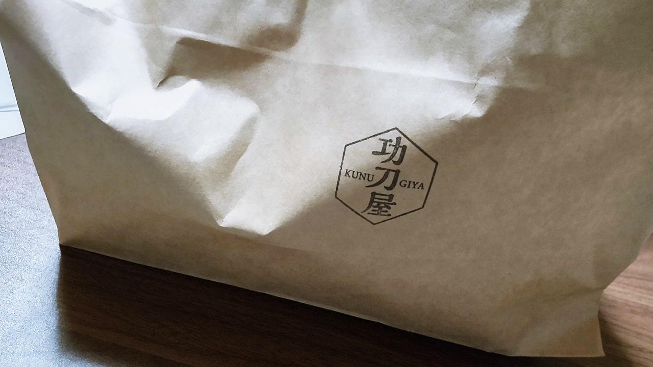 f:id:yukimura4:20210608182743j:plain