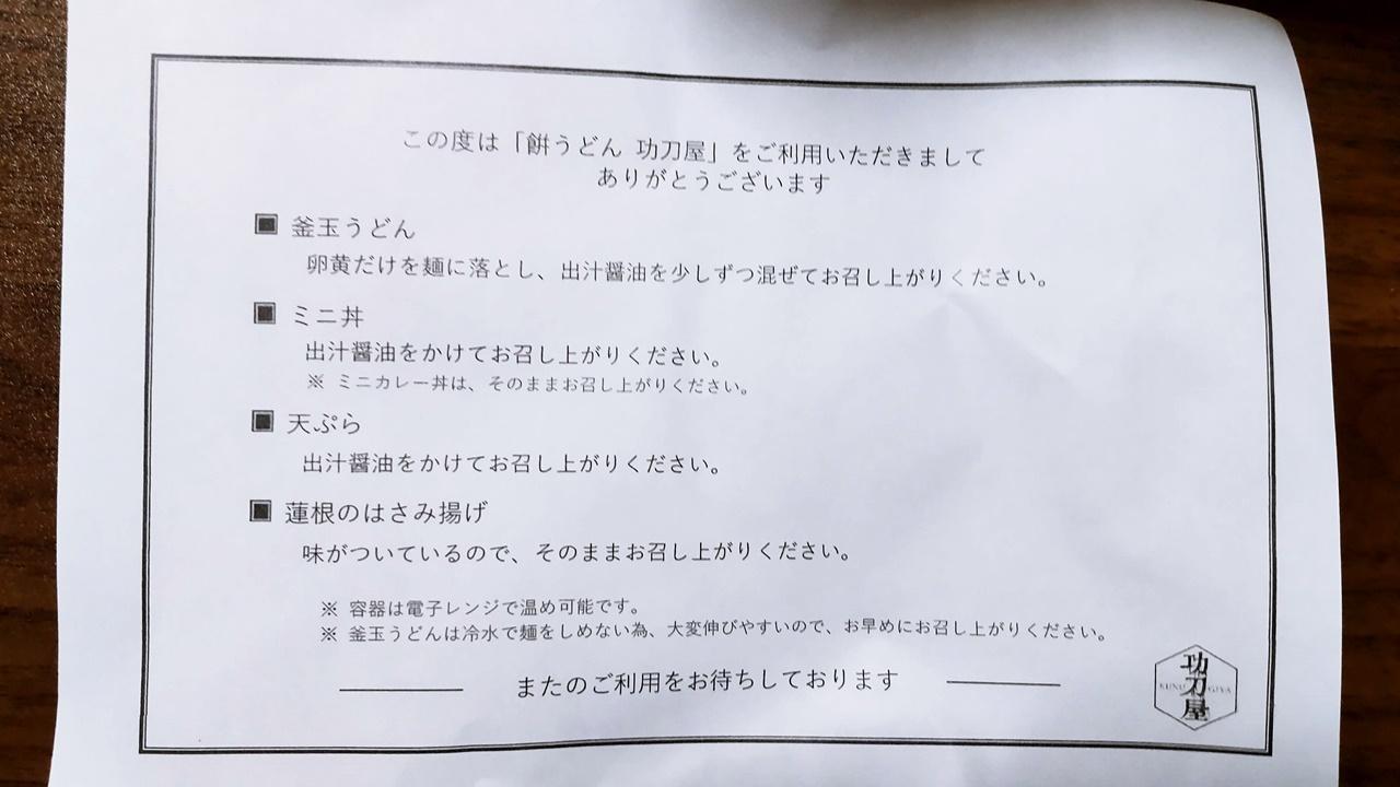 f:id:yukimura4:20210608182749j:plain