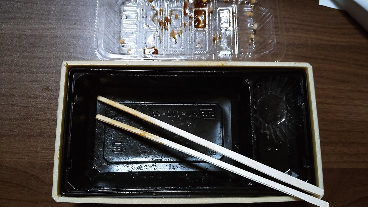 f:id:yukimura4:20210613161818j:plain