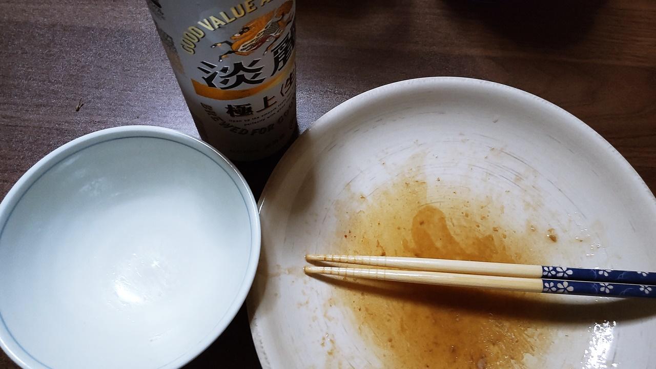 f:id:yukimura4:20210616060929j:plain