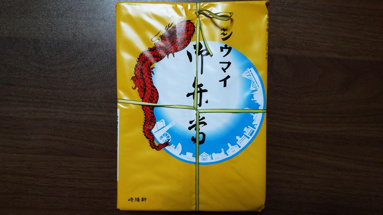 f:id:yukimura4:20210616190841j:plain