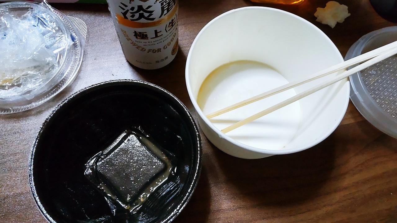 f:id:yukimura4:20210619095452j:plain