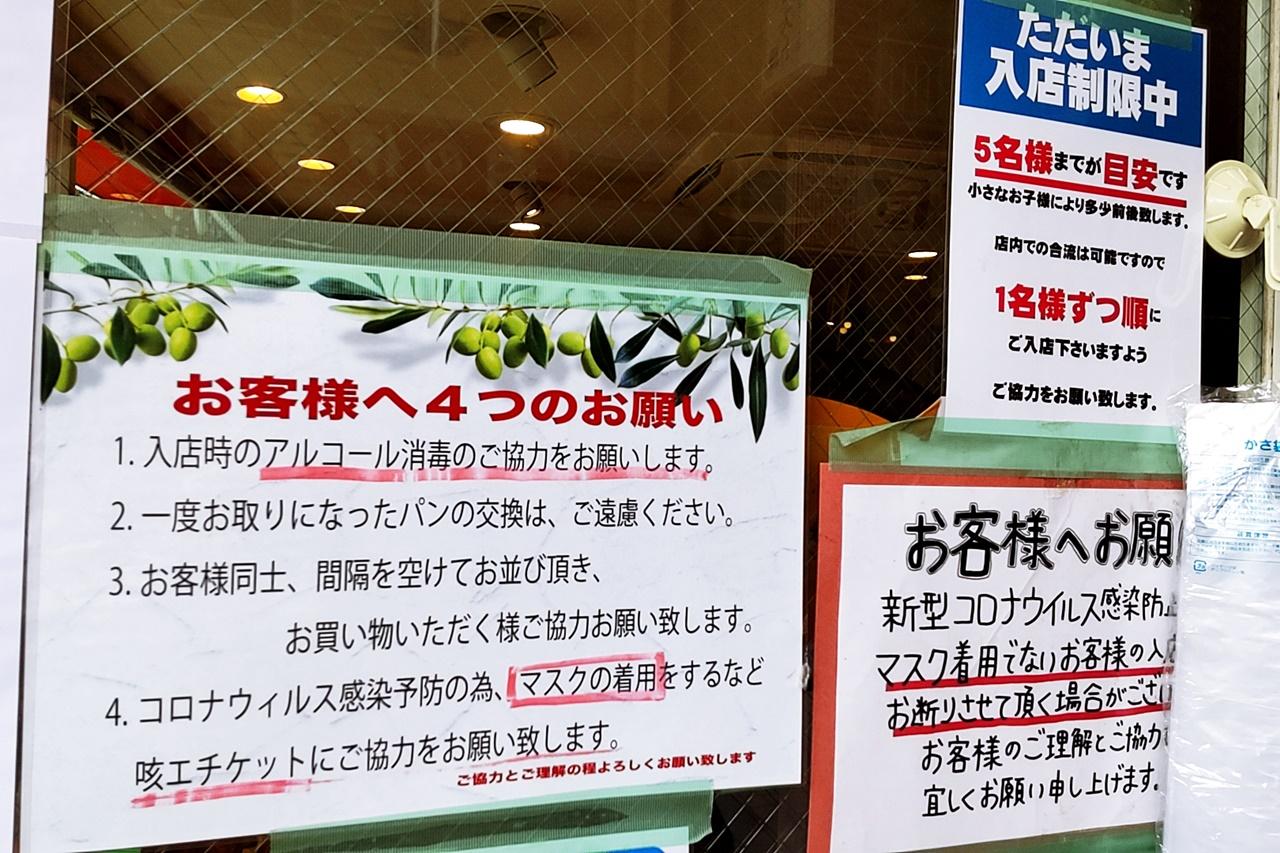 f:id:yukimura4:20210620134535j:plain