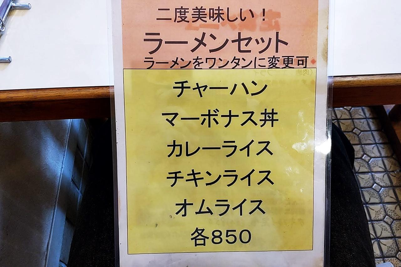 f:id:yukimura4:20210623041528j:plain
