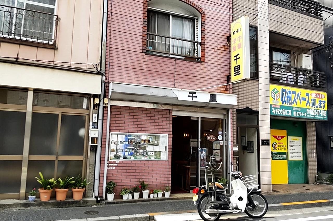 f:id:yukimura4:20210623042015j:plain