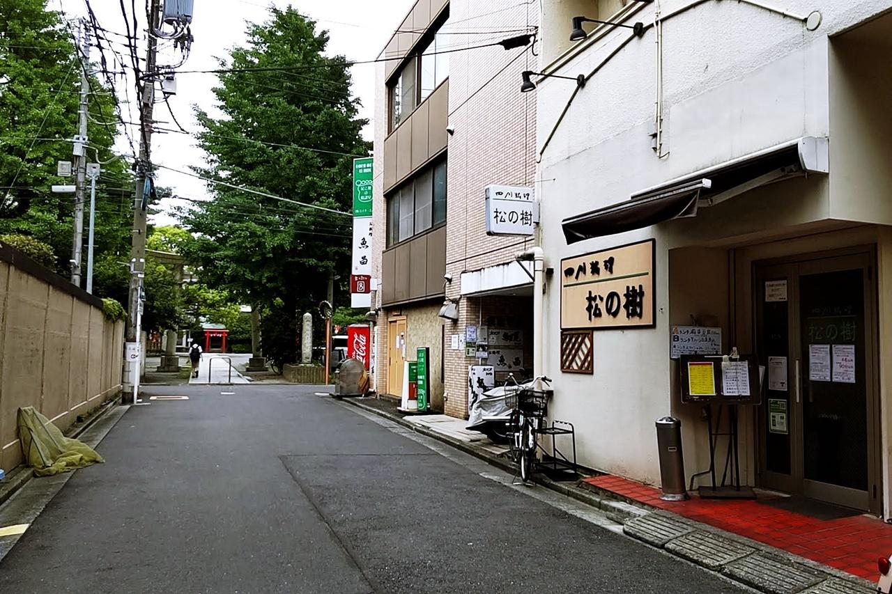 f:id:yukimura4:20210623193251j:plain