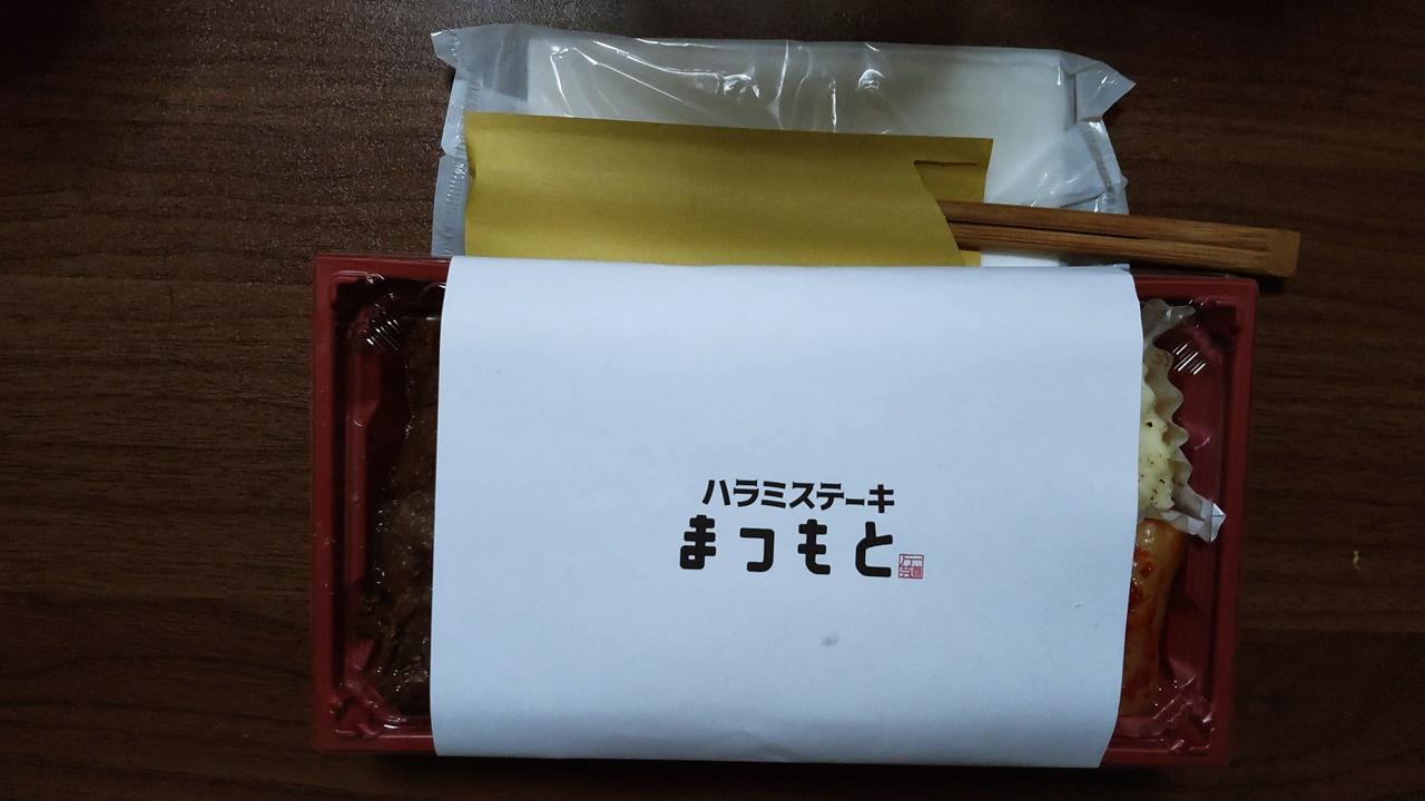 f:id:yukimura4:20210625074152j:plain