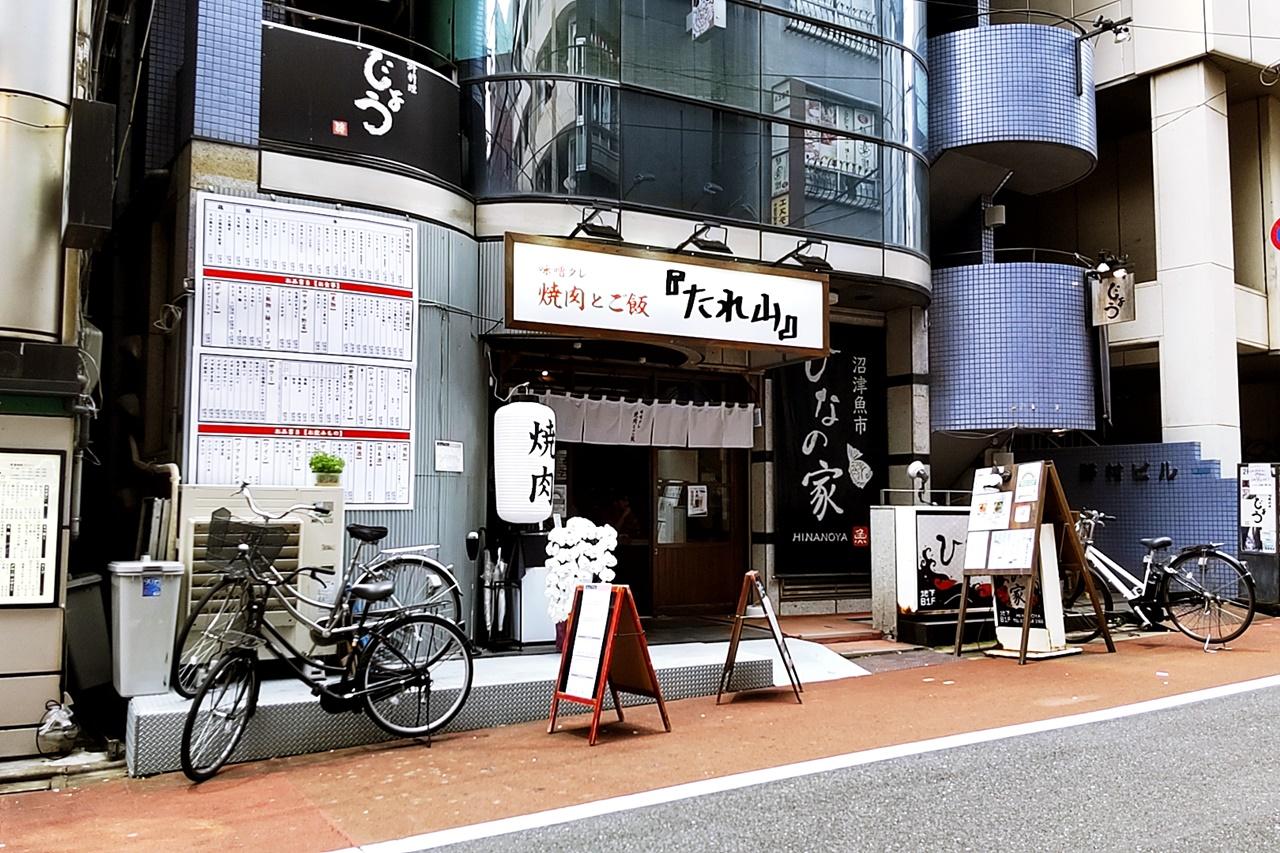 f:id:yukimura4:20210627085825j:plain
