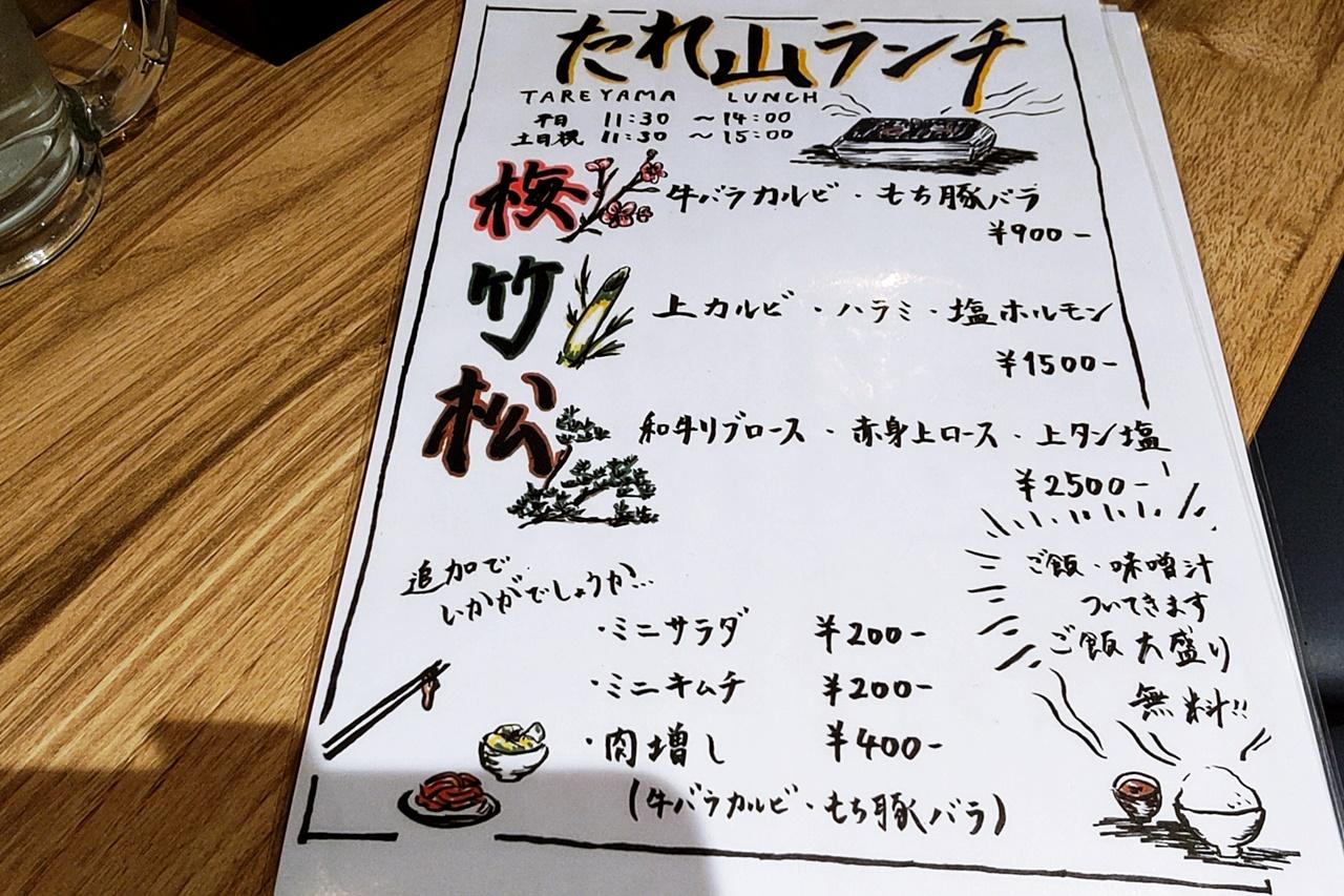 f:id:yukimura4:20210627085831j:plain