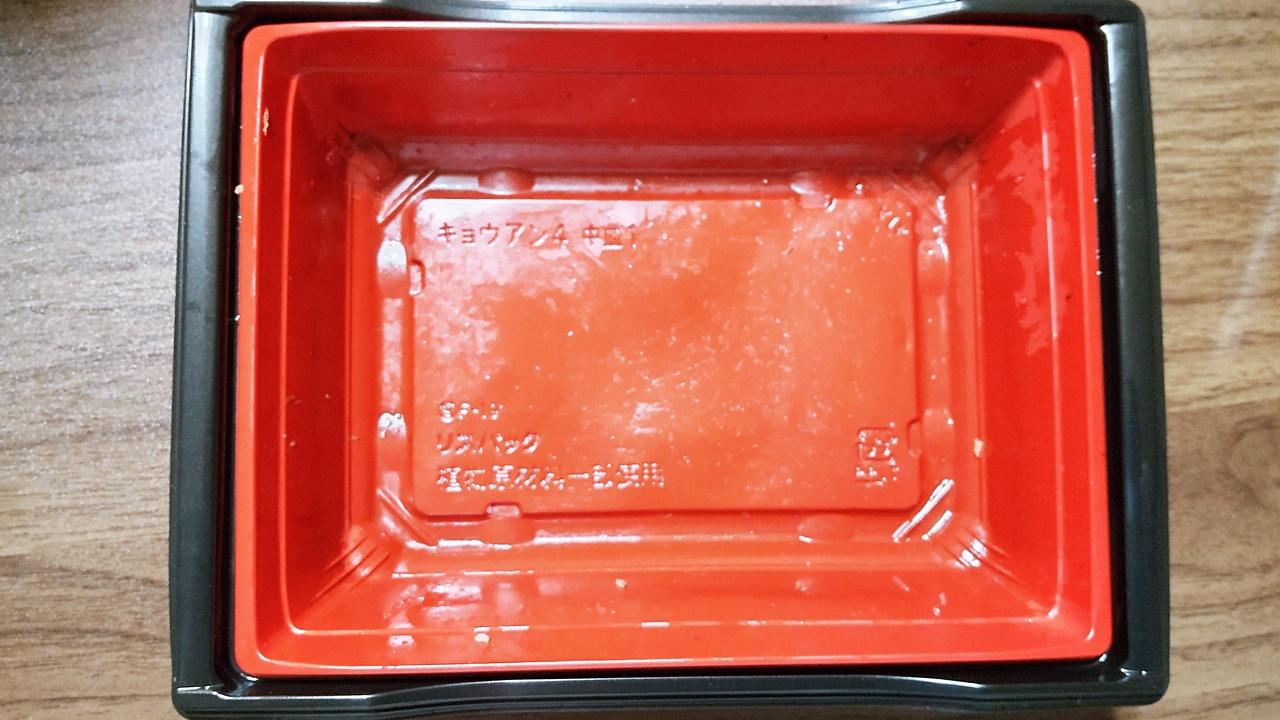 f:id:yukimura4:20210627151246j:plain