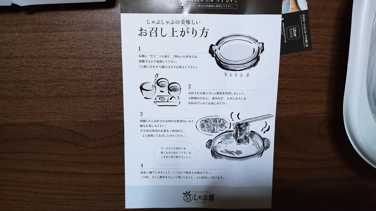 f:id:yukimura4:20210629193335j:plain