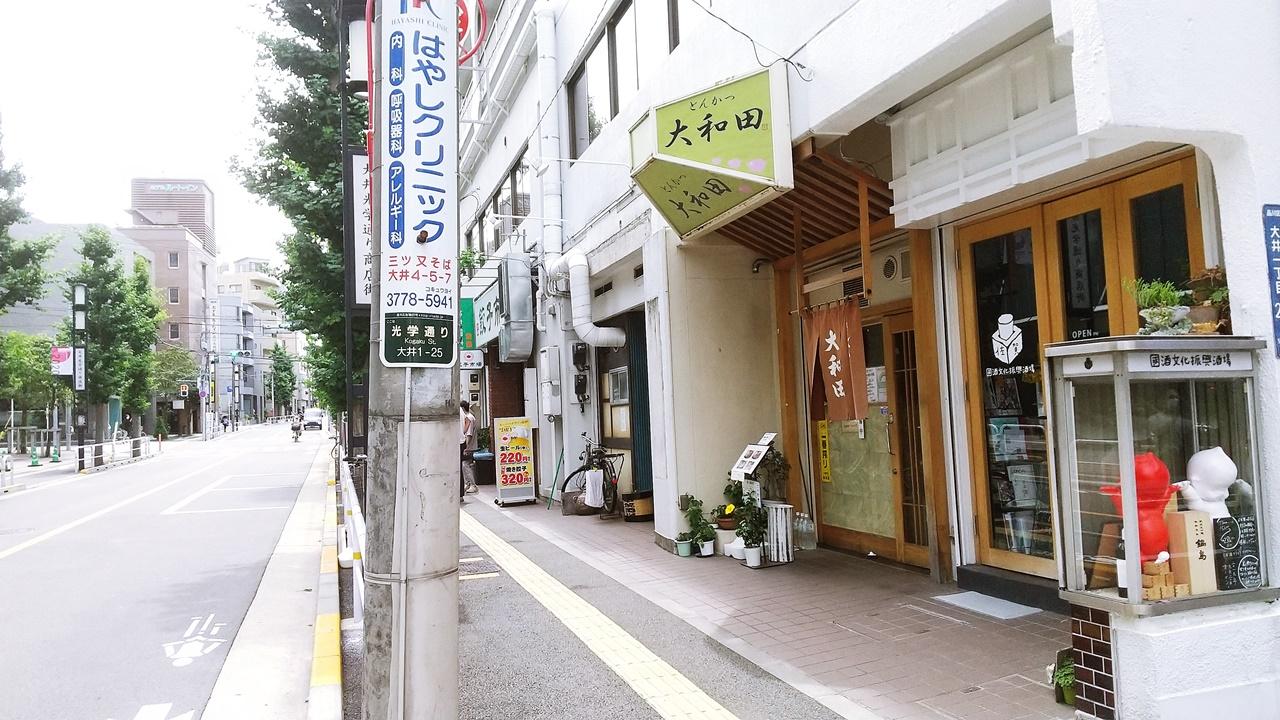 f:id:yukimura4:20210630143248j:plain
