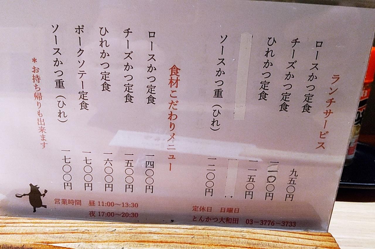f:id:yukimura4:20210630143253j:plain