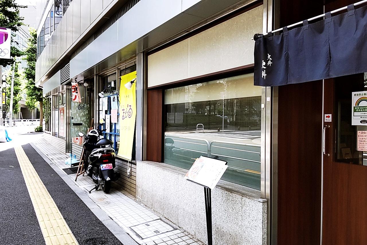 f:id:yukimura4:20210701132744j:plain