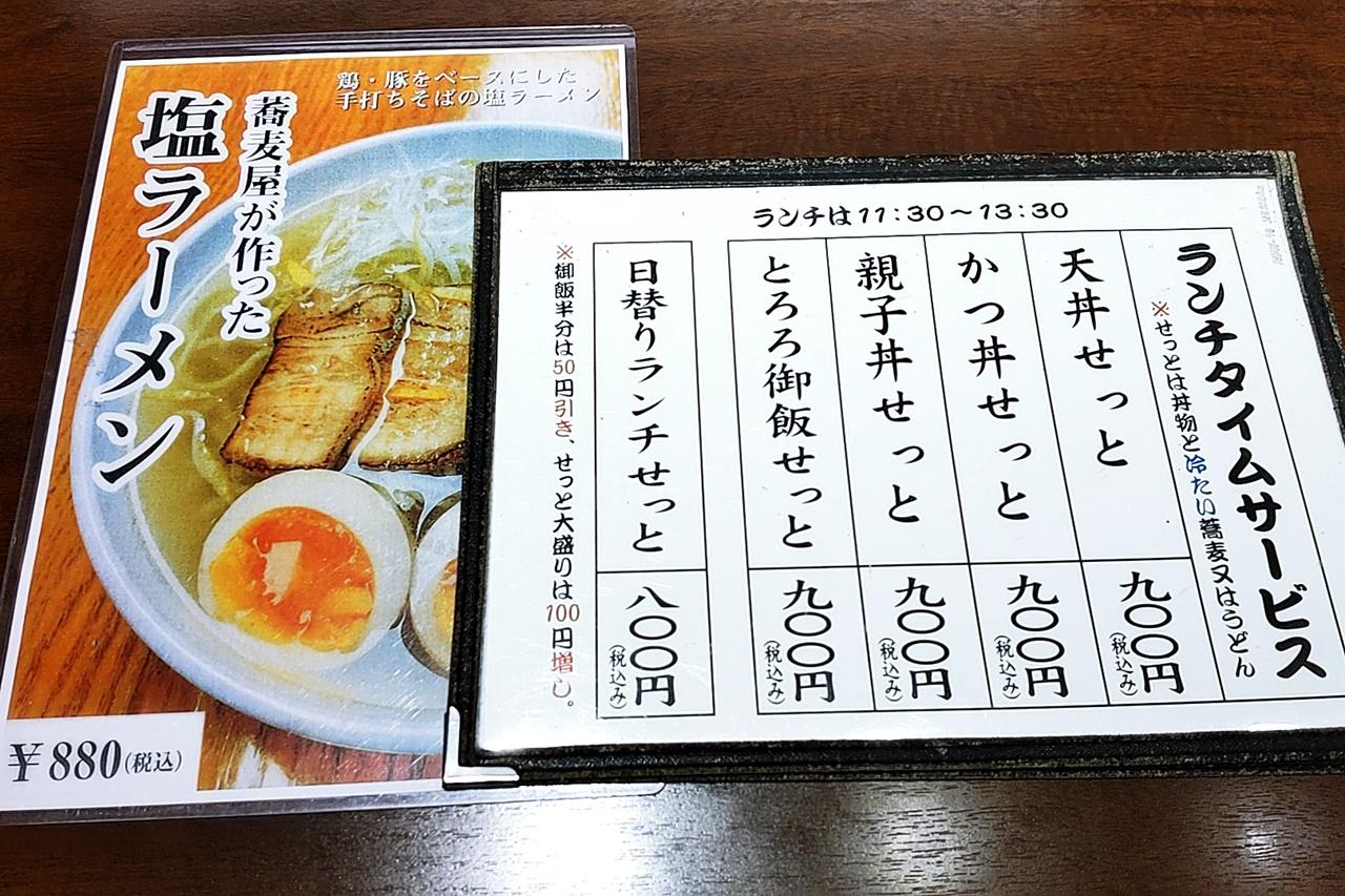 f:id:yukimura4:20210701132750j:plain
