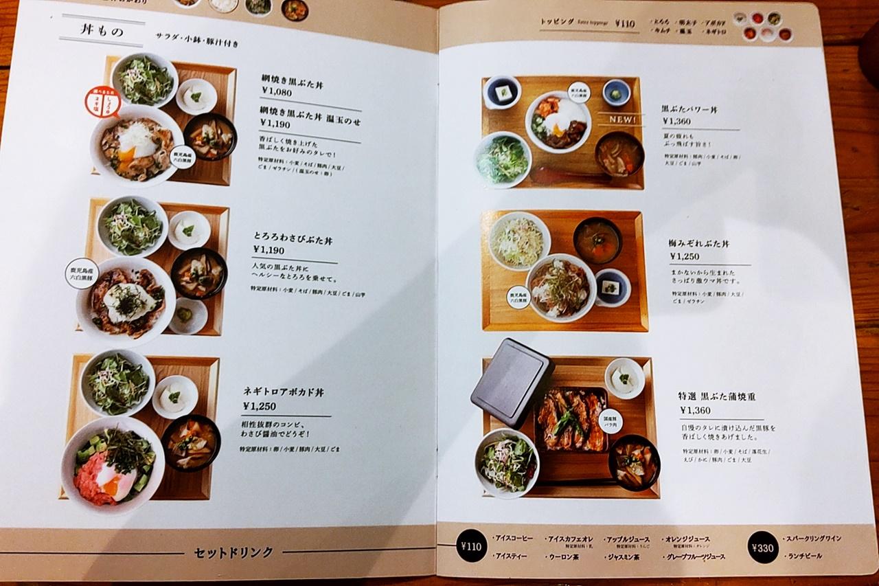 f:id:yukimura4:20210704155502j:plain