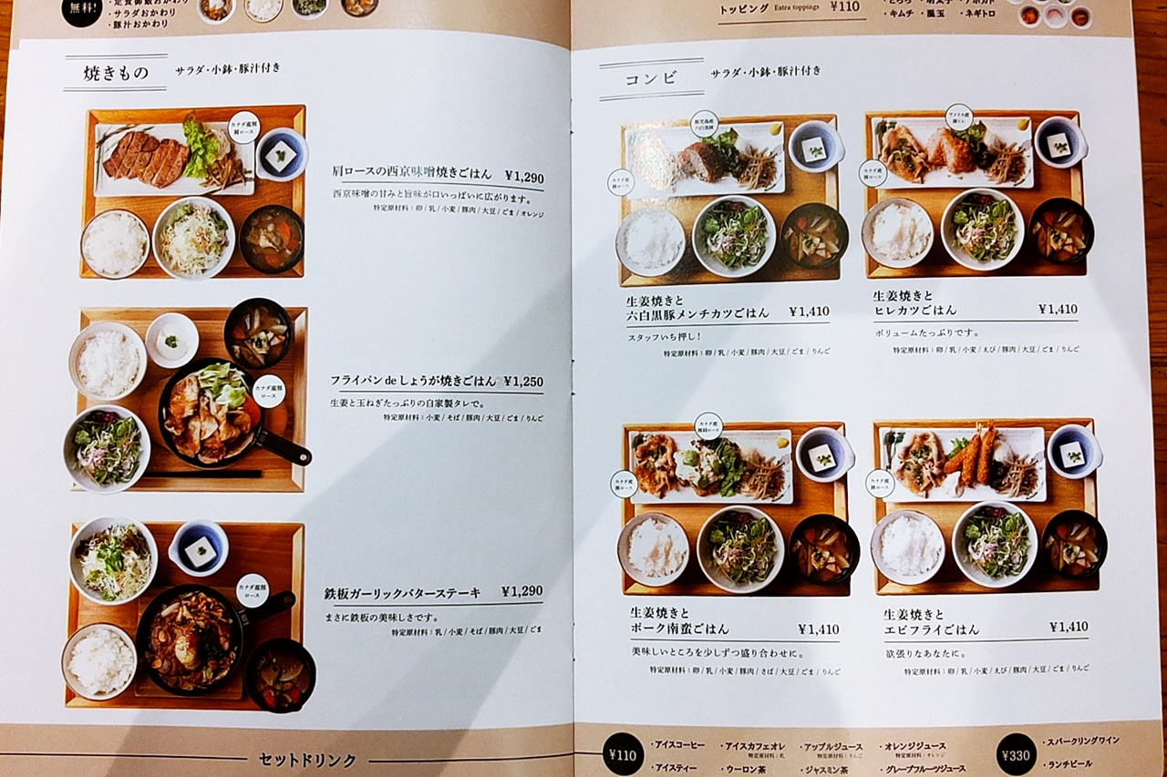f:id:yukimura4:20210704155519j:plain