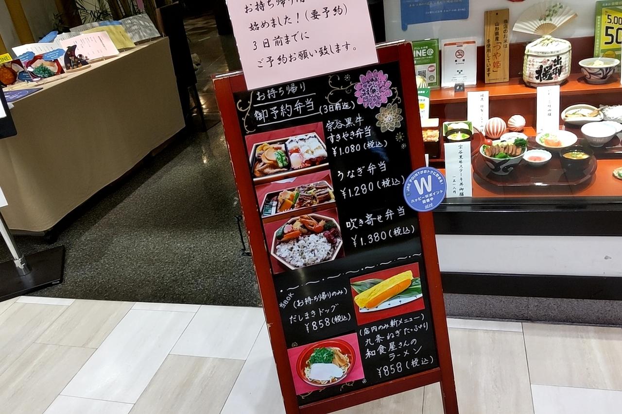 f:id:yukimura4:20210704204528j:plain