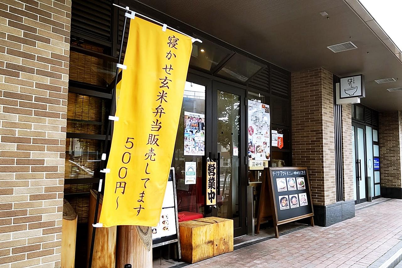 f:id:yukimura4:20210707233325j:plain