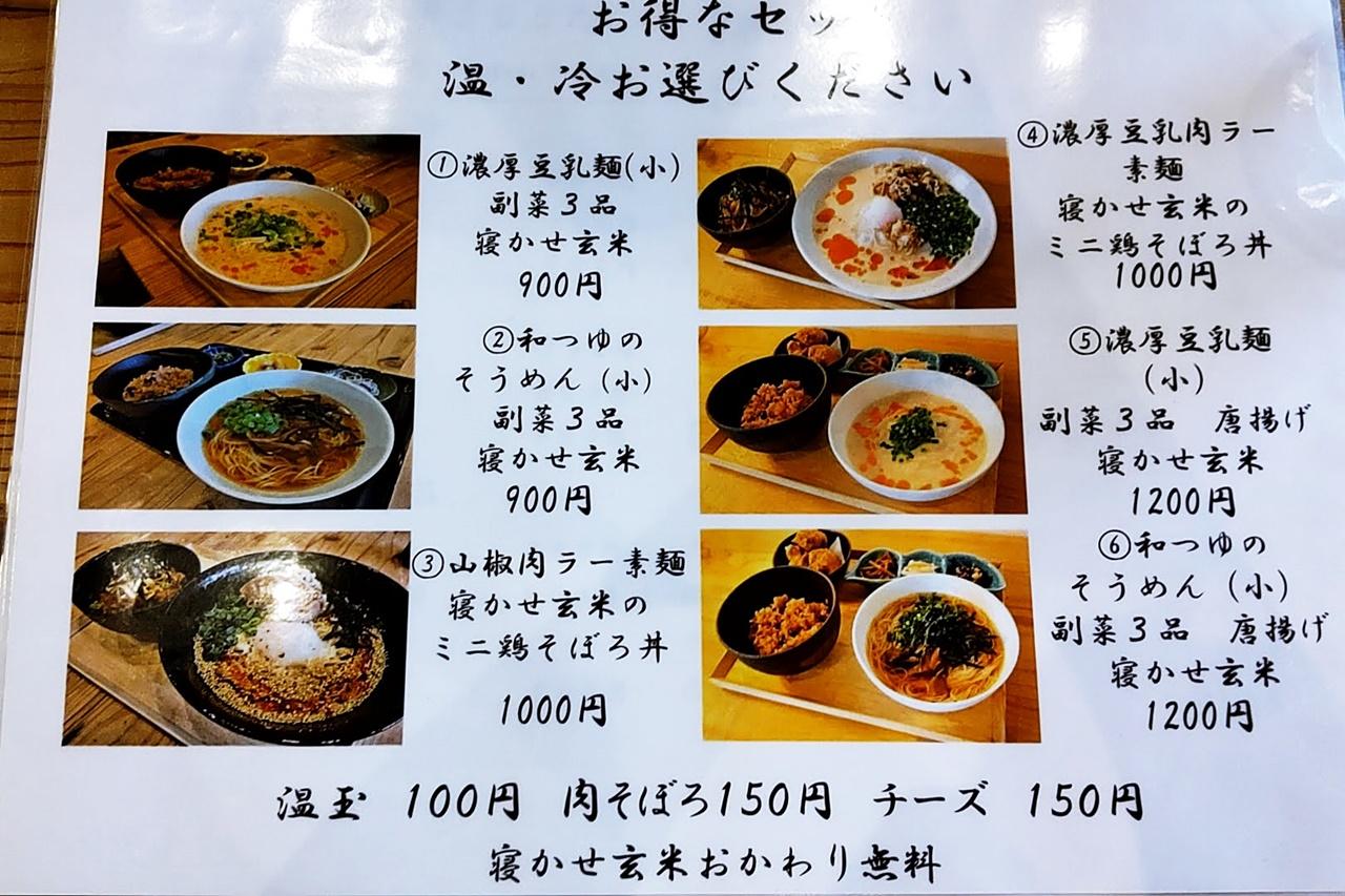 f:id:yukimura4:20210707233335j:plain