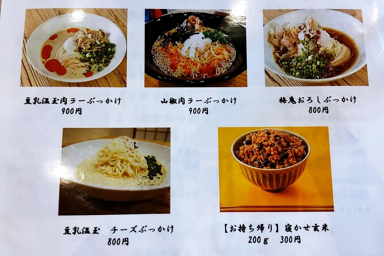 f:id:yukimura4:20210707233341j:plain