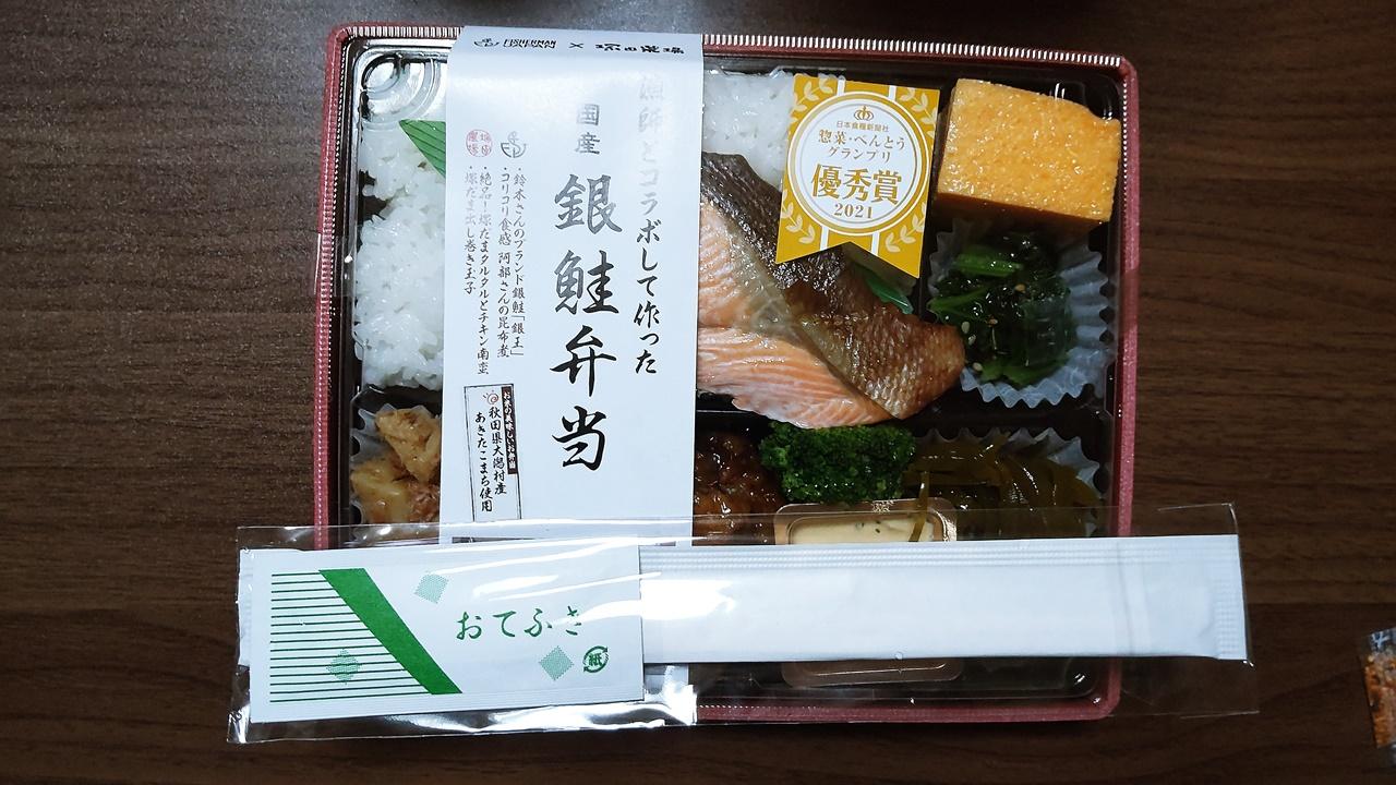 f:id:yukimura4:20210708105505j:plain